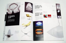 NewProduct, China, Apr 2008