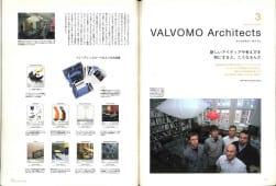 Scandinavian life & design, Japan, 2005