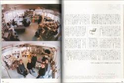 Brutus, Japan, Jan 2002
